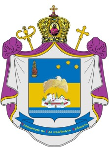 Coat_of_arms_of_Bohdan_Danylo